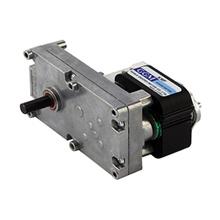 KMF Redüktörlü motor